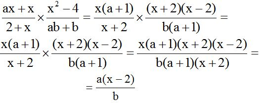how to move variable from denominator to numerator